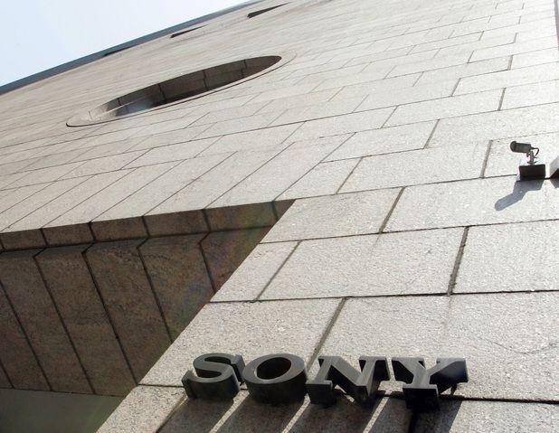 Sony NY HQ