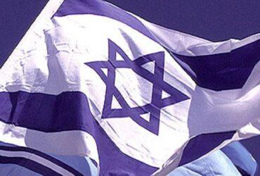 Israel Flag 01
