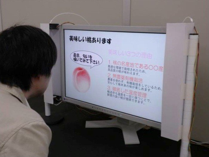 Tokyo University Device 01