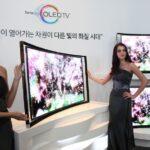 Samsung OLED New