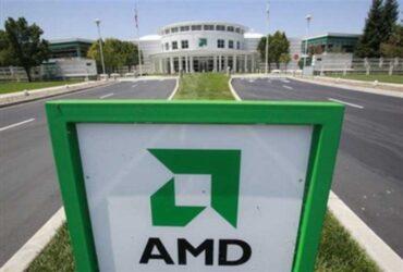 AMD-Building-01