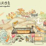 Alibaba-Group-01