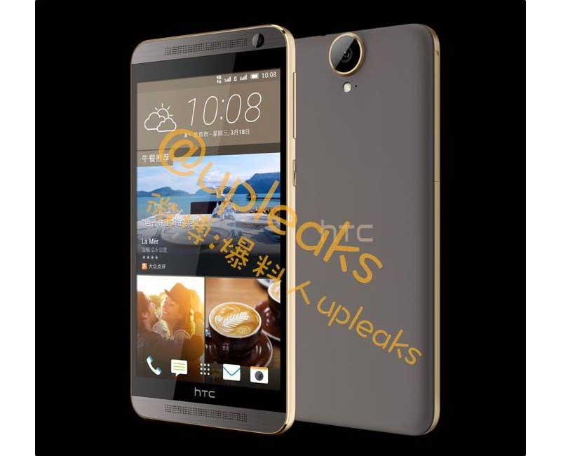 HTC-One-E9-01