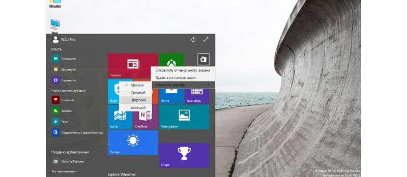 Windows-10-Build-10031-01