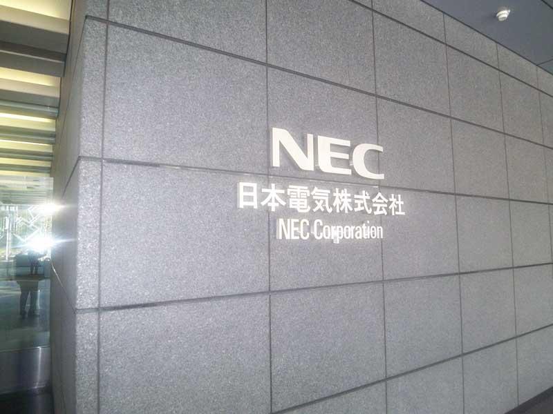 NEC-Wall-New-01
