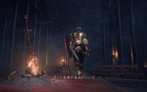 Dark-Souls-III-01