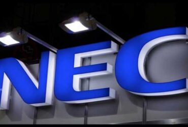 NEC-New-03