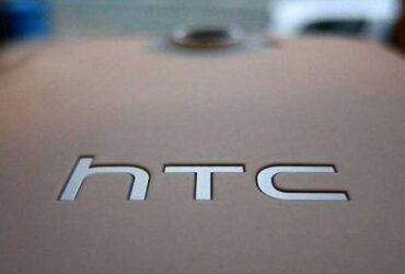 HTC-New