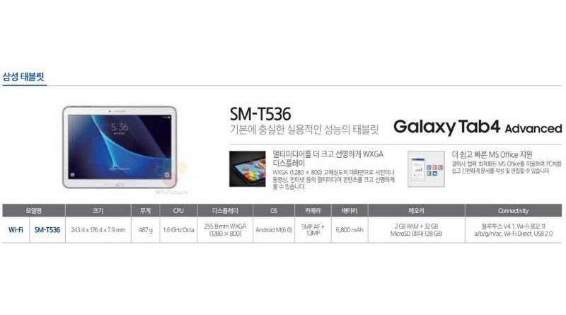 Galaxy-Tab-4-Advanced-01