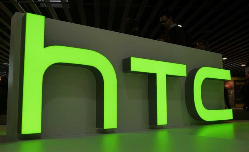 HTC-Wall-01