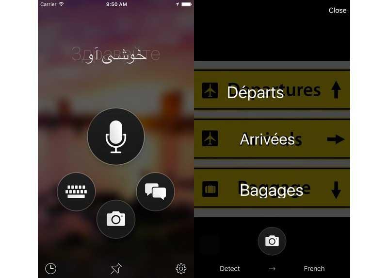 Microsoft-Translator-iOS-01