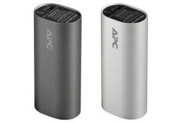 SE-MobilePowerPack-01