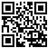 Uncharted - iOS