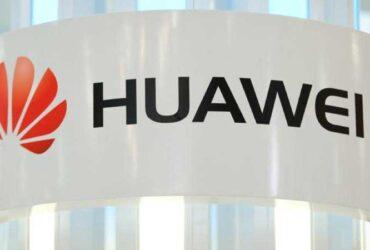 Huawei-Wall