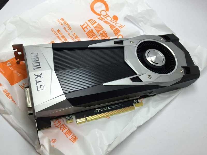 Nvidia-GeForce-GTX-1060