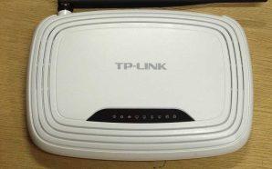 TP-Link-Hardware