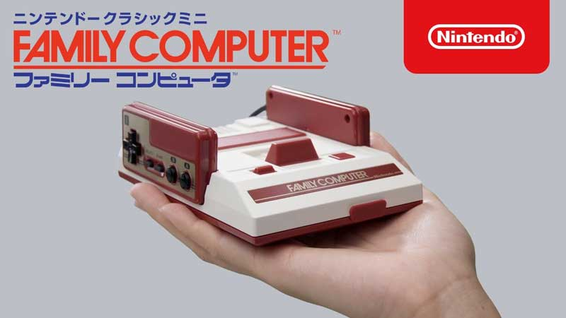 nintendo-famicom-mini