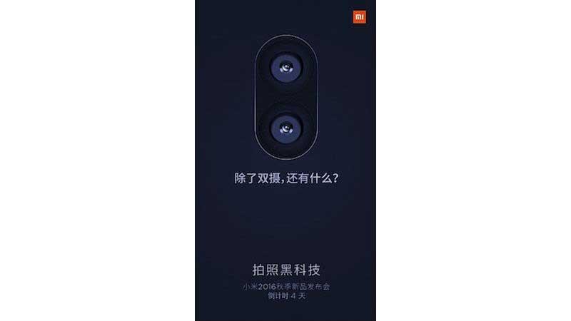 xiaomi-event-new