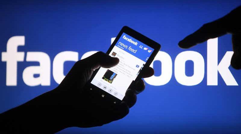facebook-phone-new