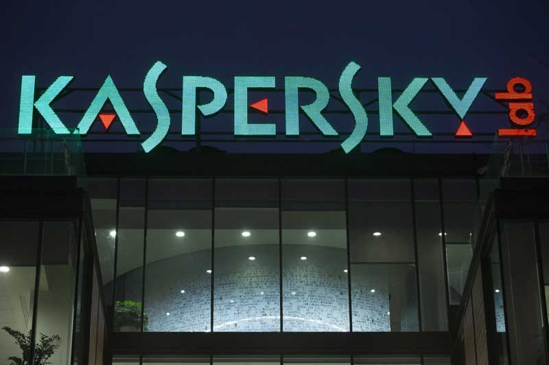 kaspersky-lab-building