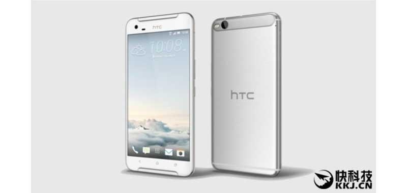 htc-x10-new