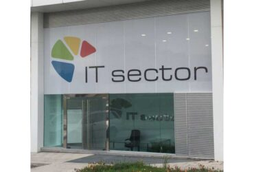 itsector-new