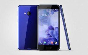HTC-U-New