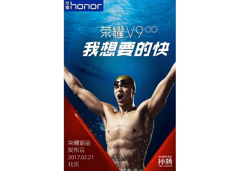 Honor-V9-New
