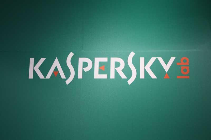 Kaspersky-Lab-Center01