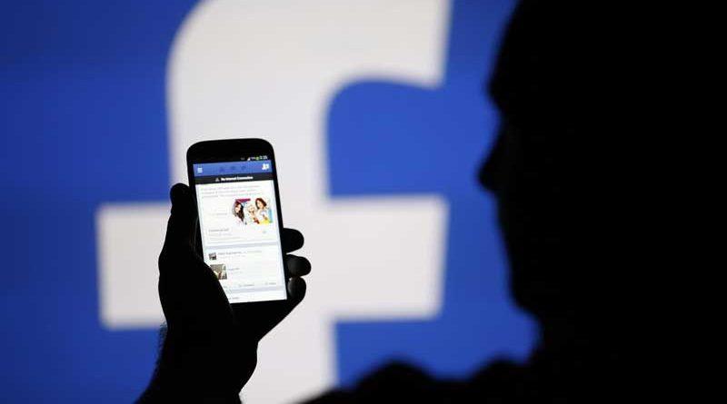 Facebook-Phone-Wall