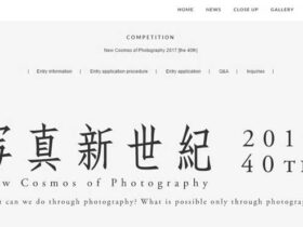 Canon-New-Cosmos-of-Photogr
