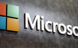 Microsoft-Wall-Side