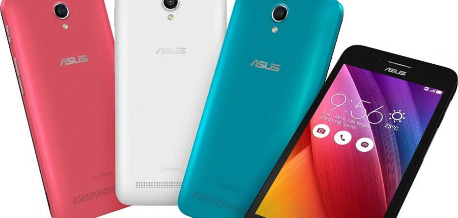 Asus-ZenFone-Go-01
