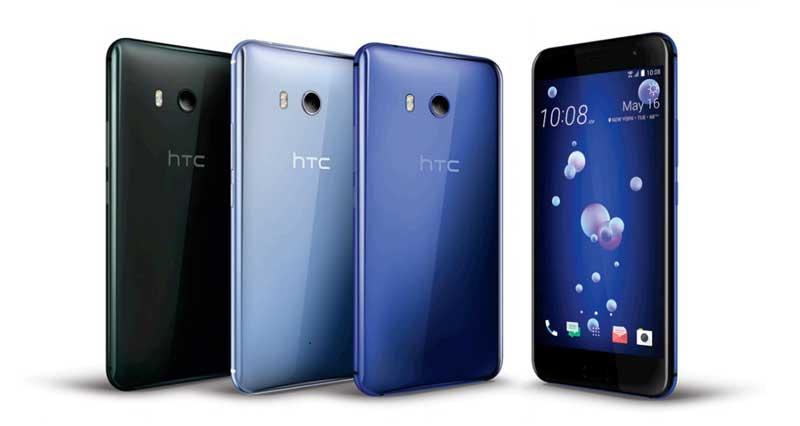 HTC-U-11-New-01