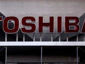 Toshiba-Center-New