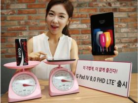 LG-G-Pad-IV-8.0-Android