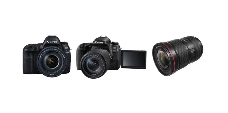 Canon-EISA-2017