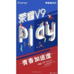 Honor-V9-Play
