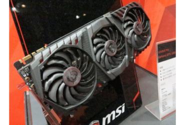MSI-GTX-1080-Ti-Gaming-X-Tr