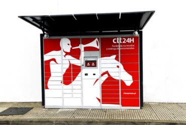 CTT-Locker-New
