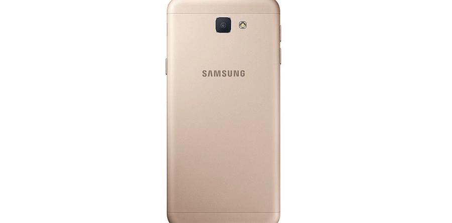 Galaxy-J5-Prime-2017-01