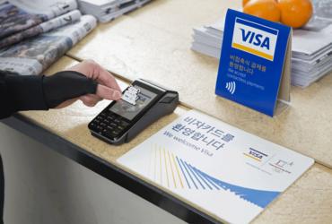Visa-wearable-pin