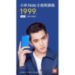 Xiaomi-Mi-Note-3-New-01