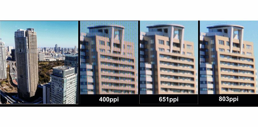Japan Display Tech New