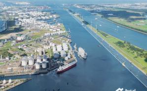 IBM Port of Rotterdam