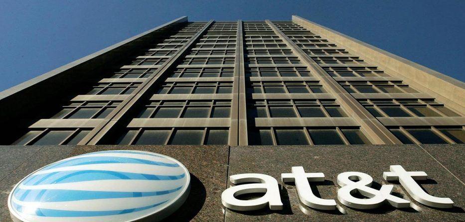 Sede AT&T