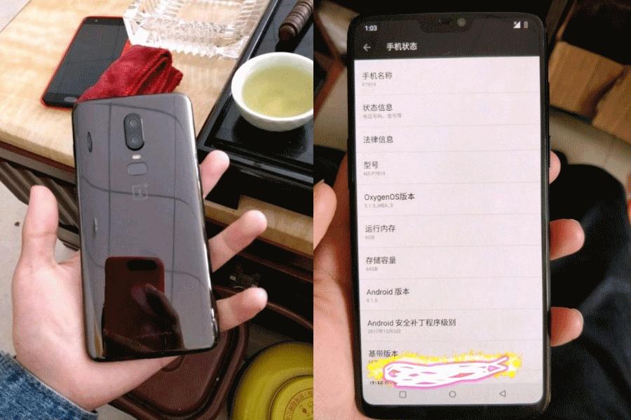 ITHome OnePlus 6
