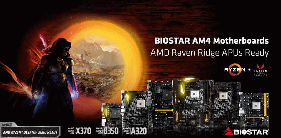 Motherboards AM4 Biostar