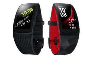 Gadget – Samsung Gear Fit 2 Pro