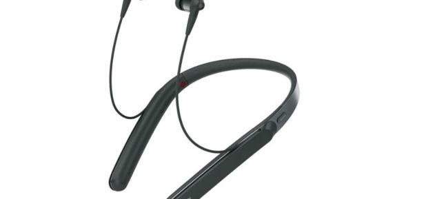 Sony WI-1000X sony wi-1000x Gadget – Sony WI-1000X Sony WI 1000X  615x289